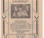 1983, SCD 08/05/1983