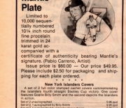 1984 Baseball Card News March