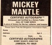 1984 baseball america 11/15