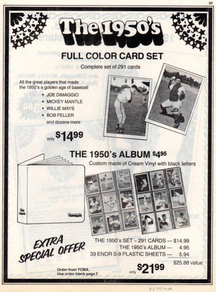 1982 TCMA