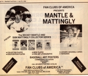 1988 baseball card news, 07/22/1988