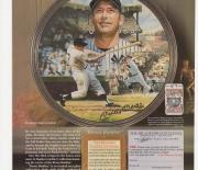 1996 Sport mag may