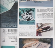 1992 mariah boats catalog