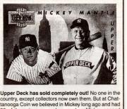 1996 coin @ sports card wholesaler