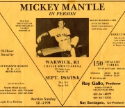 1982 yellow show flyer, blank back