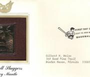 2006 postal comm. soc. 07/15