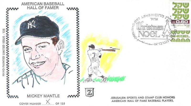 1980 jerusalem sports #4 of 125 12/24
