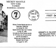 1992 unknown maker, cachet added 08/20