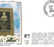 1996 Z 08/25