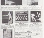 1990 hartland spring sale 07/25