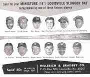 1967 famous sluggers
