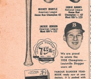 1959 unknown publication