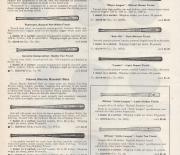 1954 kelley-how-thomson company catalog,03/17/1954