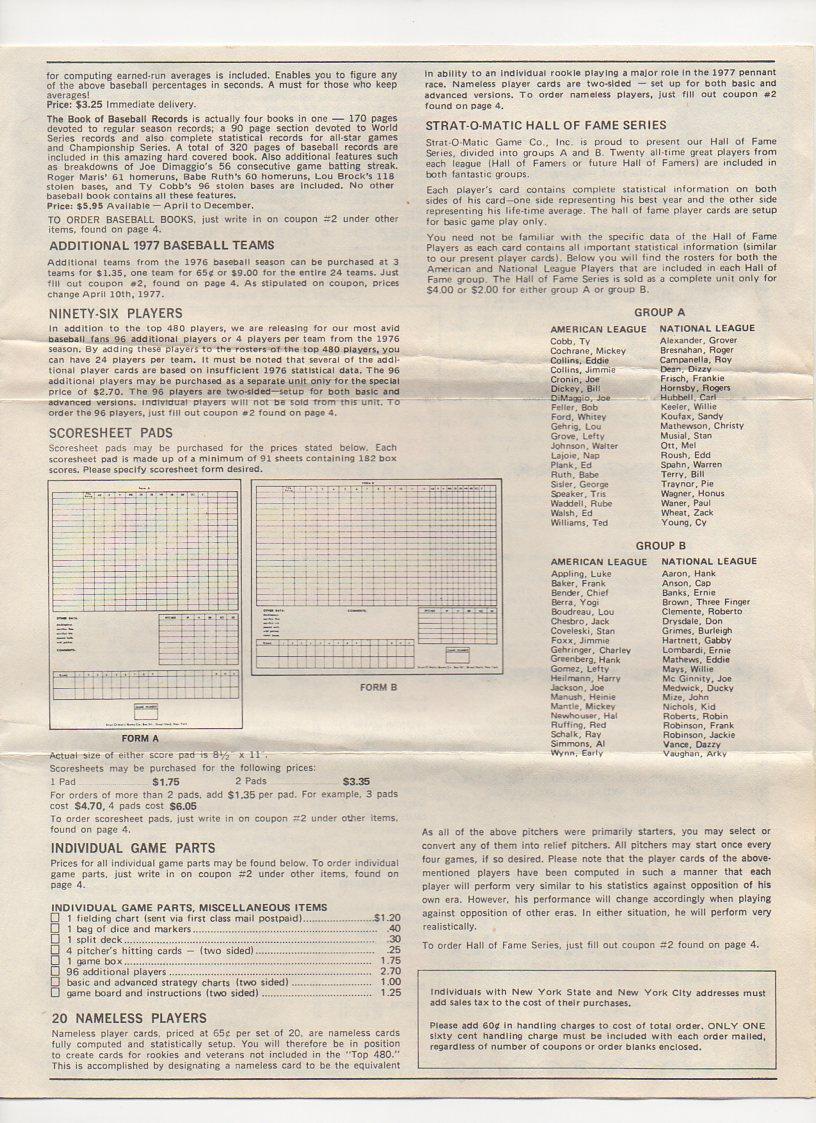 1977 strat-o-matic