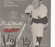 1957 the sporting goods dealer feb.