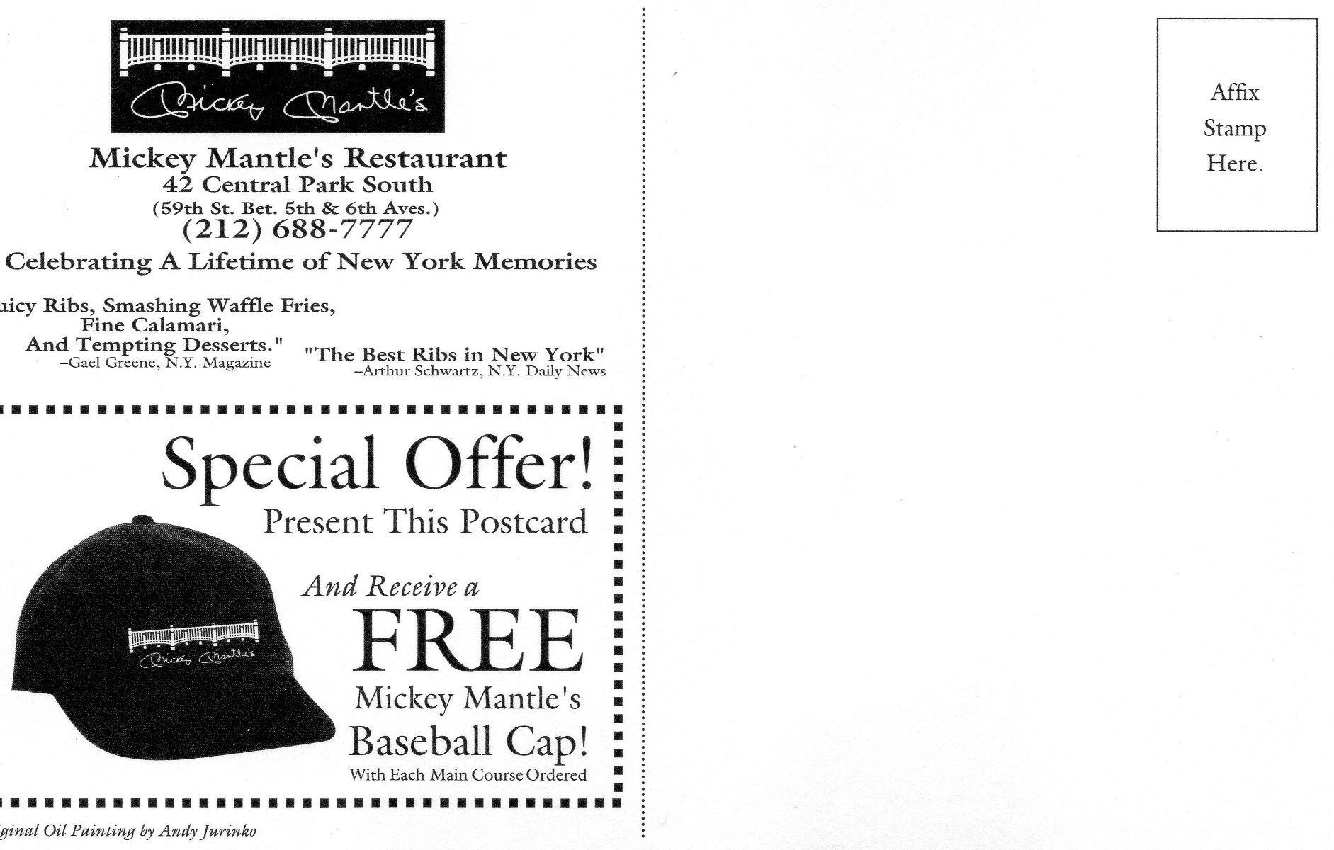 1990 era postcard