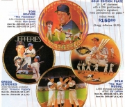 1990 sports impressions