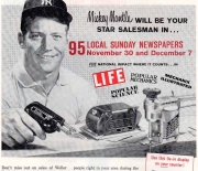 1958 hardware age 11/20